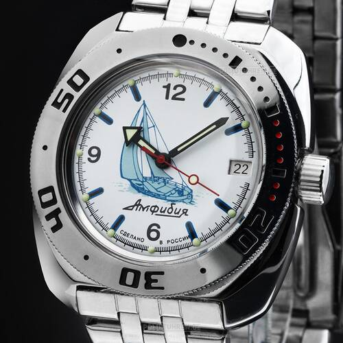Vostok 2416 Diver Watch 656 2/12ft Sailing Boat Analog Russian Automatic 710615