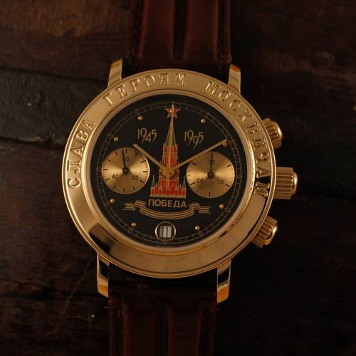 POLJOT Chronograph 3133 Glory to the Muscovite heroes russische mechanische Uhr