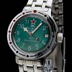 Vostok Komandirskie Diving 656 2/12ft Automatic...