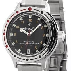 Vostok Automatic Diver Watch Diver Military 2416/420270...