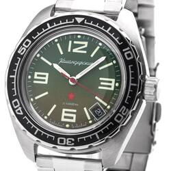 Vostok Komandirskie Diver Watch 656 2/12ft Automatic...