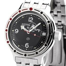 Vostok Diver Watch 200m Scuba Dude Automatic 2416/420634...