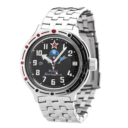 Vostok Diver Watch 200m Automatic 2416/420288 Russian Watch WDW Paratroopers