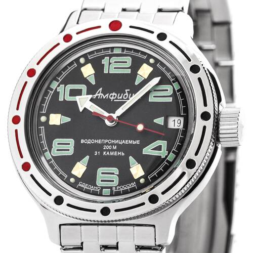 Vostok Diver Watch 656 2/12ft Automatic 2416/420334 Russian Watch