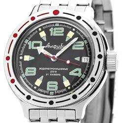 Vostok Diver Watch 200m Automatic 2416/420334 Russian Watch
