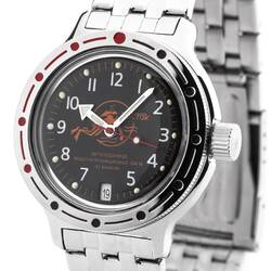 Vostok Diver Watch 656 2/12ft Automatic 2416/420380...