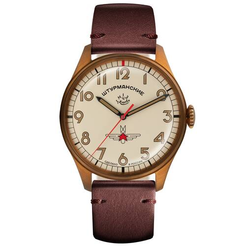 Sturmanskie Hand Wound Poljot 2609/3768202 Retro Bronze Gagarin