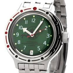Vostok Automatic Diver Watch Diver Military 2416/420386...