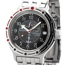 Vostok Automatic Diver Watch Diver Military 2416/420831...