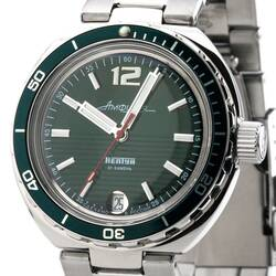 Vostok Automatic Diver Watch Neptune Military 2416/960758...