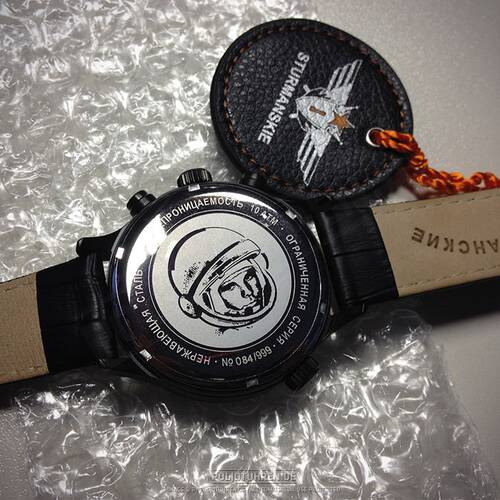 Chronograph STURMANSKIE GAGARIN VD53/4564466 Armbanduhr JAPAN QUARZ russisch